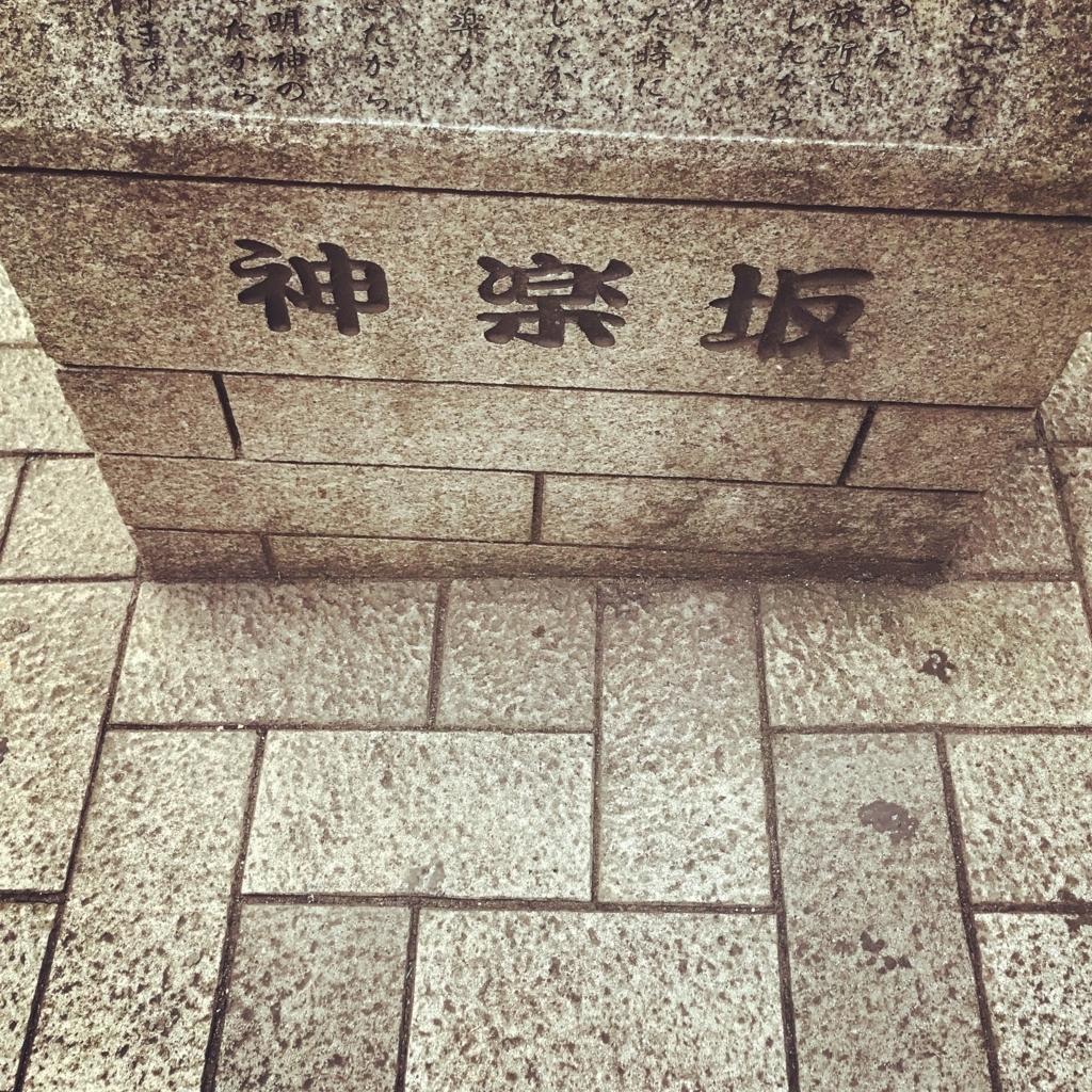 f:id:takahashi-ironworks:20180109002901j:plain