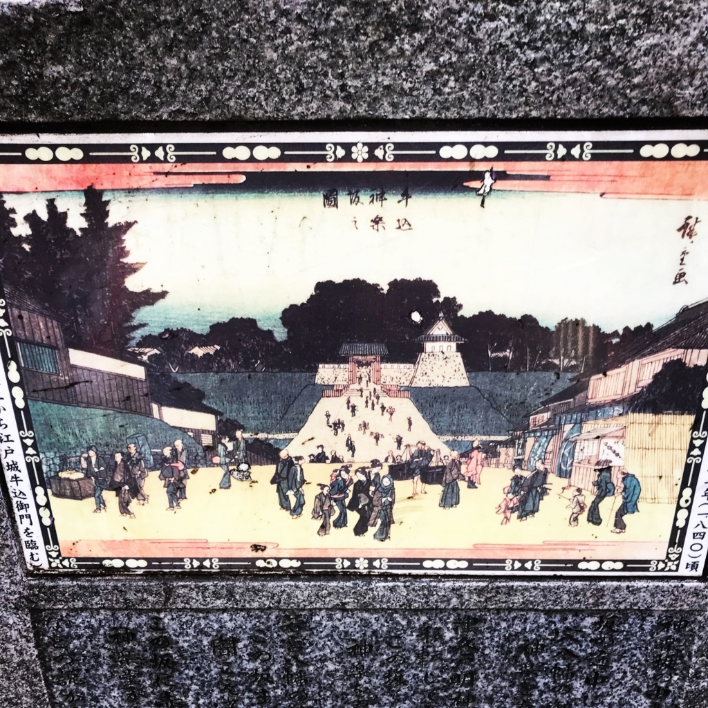 f:id:takahashi-ironworks:20180109002956j:plain