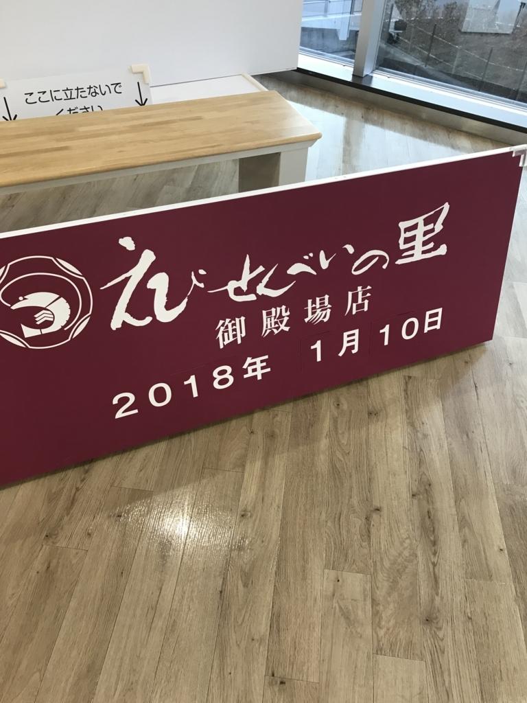 f:id:takahashi-ironworks:20180115120916j:plain