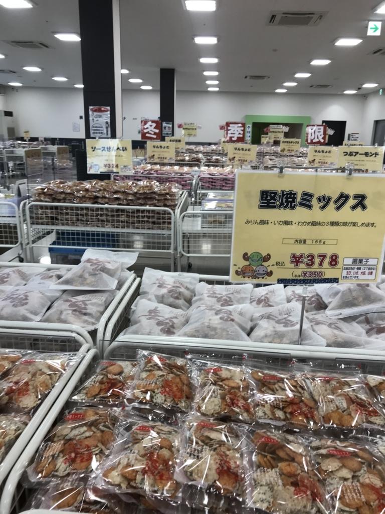 f:id:takahashi-ironworks:20180115121041j:plain