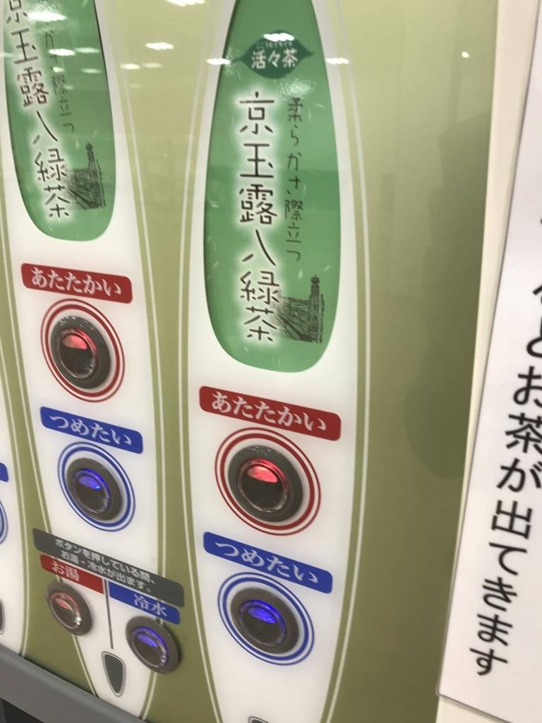 f:id:takahashi-ironworks:20180115121401j:plain