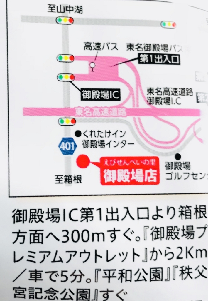 f:id:takahashi-ironworks:20180115122048j:plain
