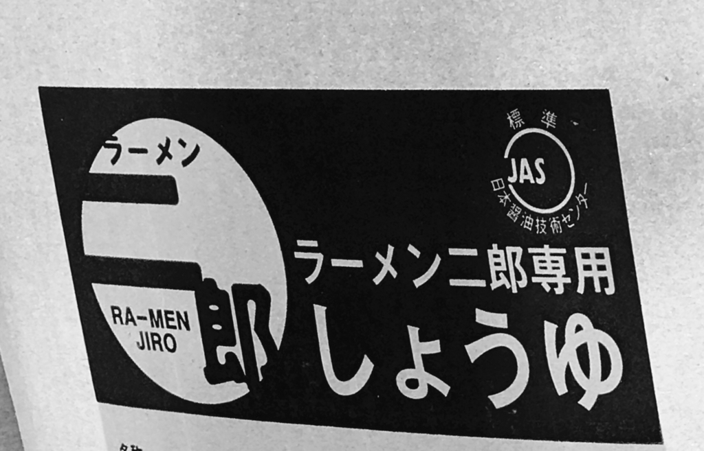 f:id:takahashi-ironworks:20180116110123j:plain