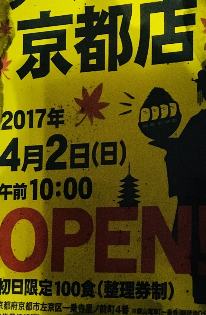 f:id:takahashi-ironworks:20180116114604j:plain