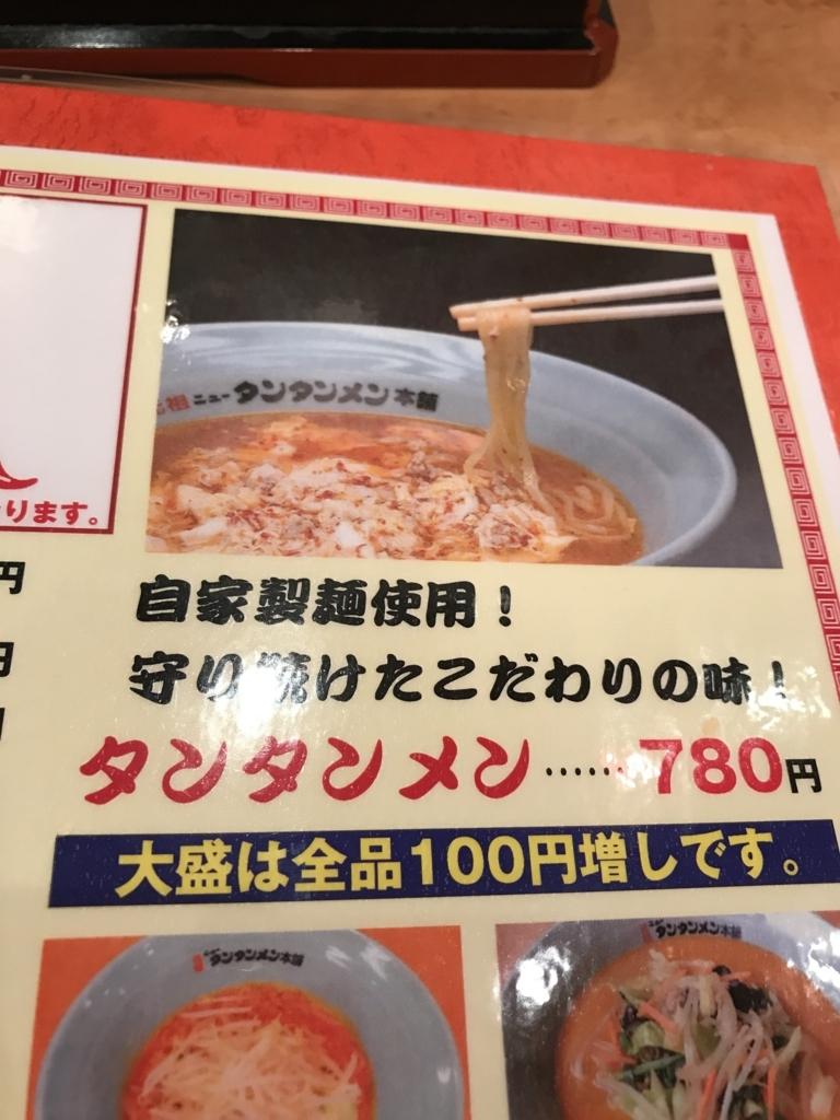 f:id:takahashi-ironworks:20180127203847j:plain