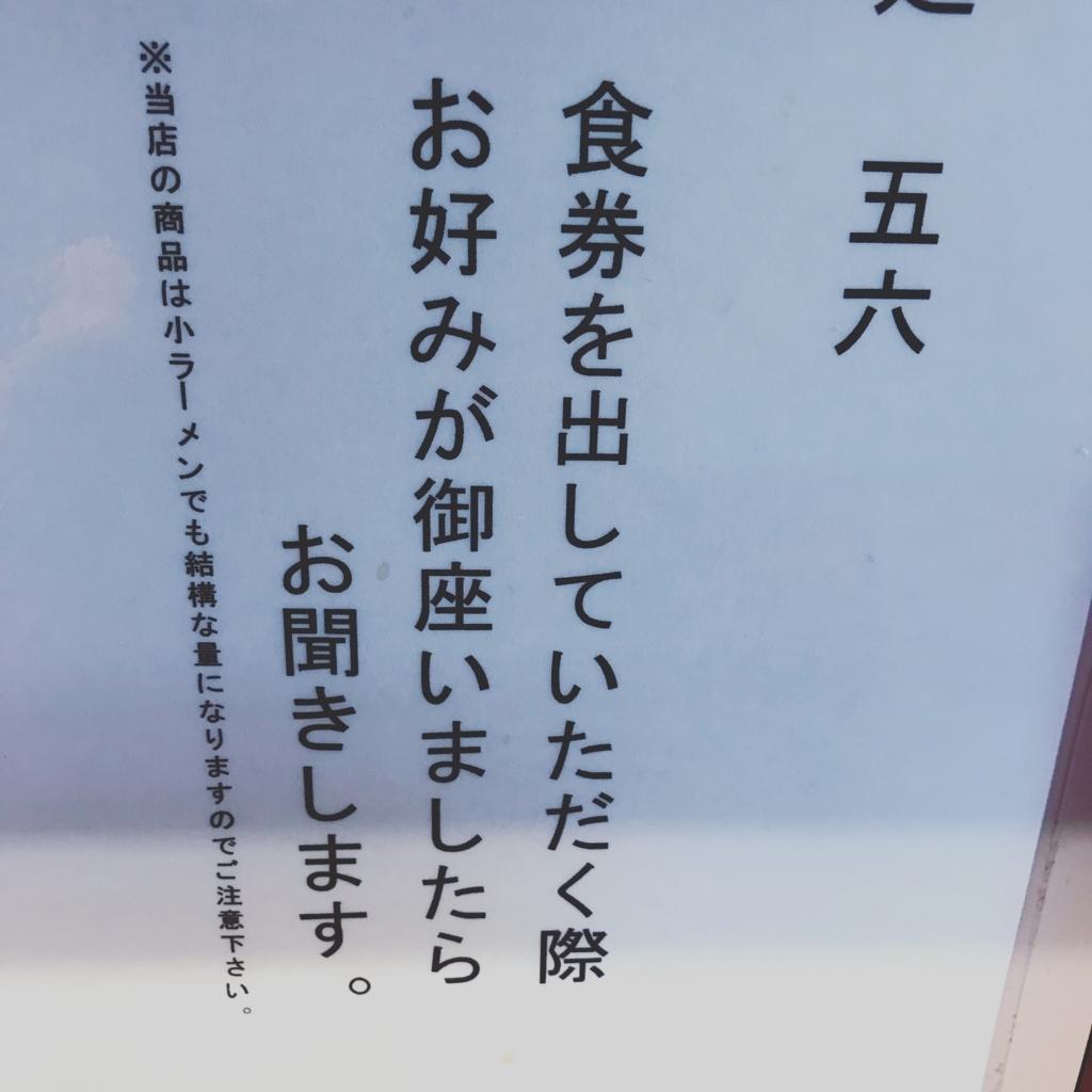 f:id:takahashi-ironworks:20180130050603j:plain