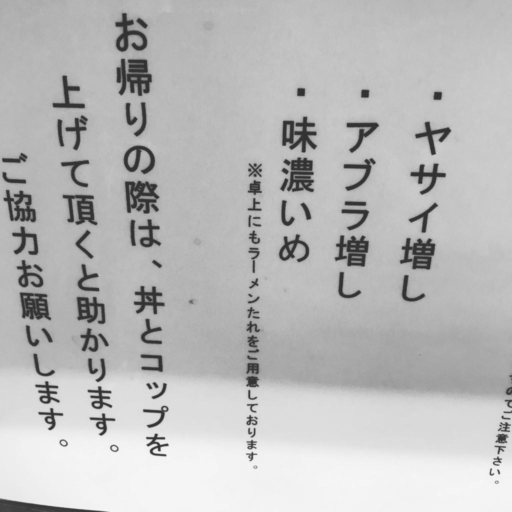 f:id:takahashi-ironworks:20180130050642j:plain