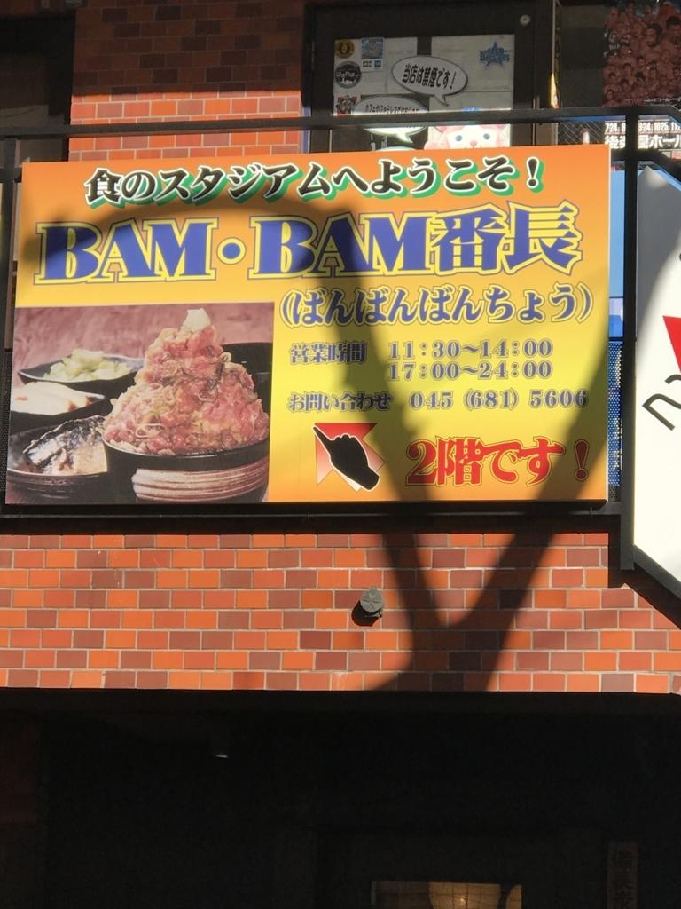 f:id:takahashi-ironworks:20180203084503j:plain