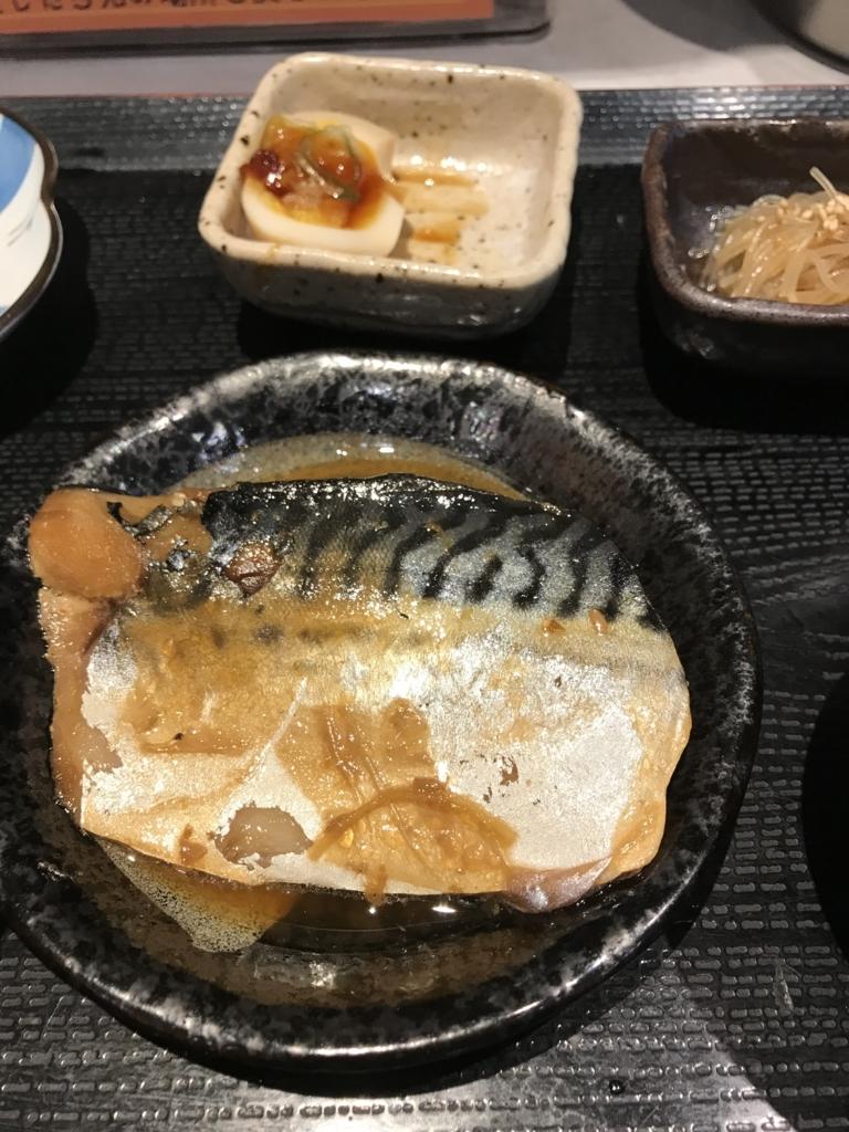 f:id:takahashi-ironworks:20180203111951j:plain