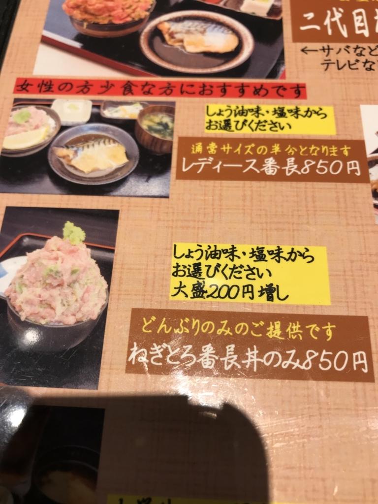 f:id:takahashi-ironworks:20180203124207j:plain