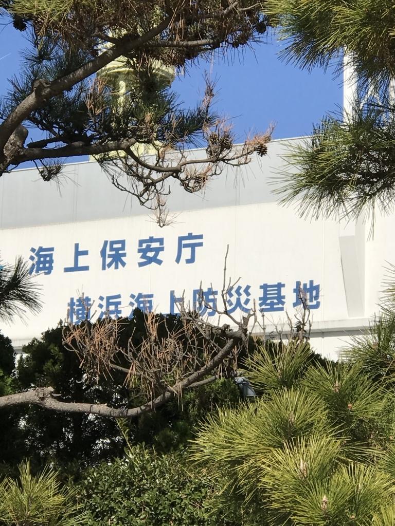 f:id:takahashi-ironworks:20180205112638j:plain