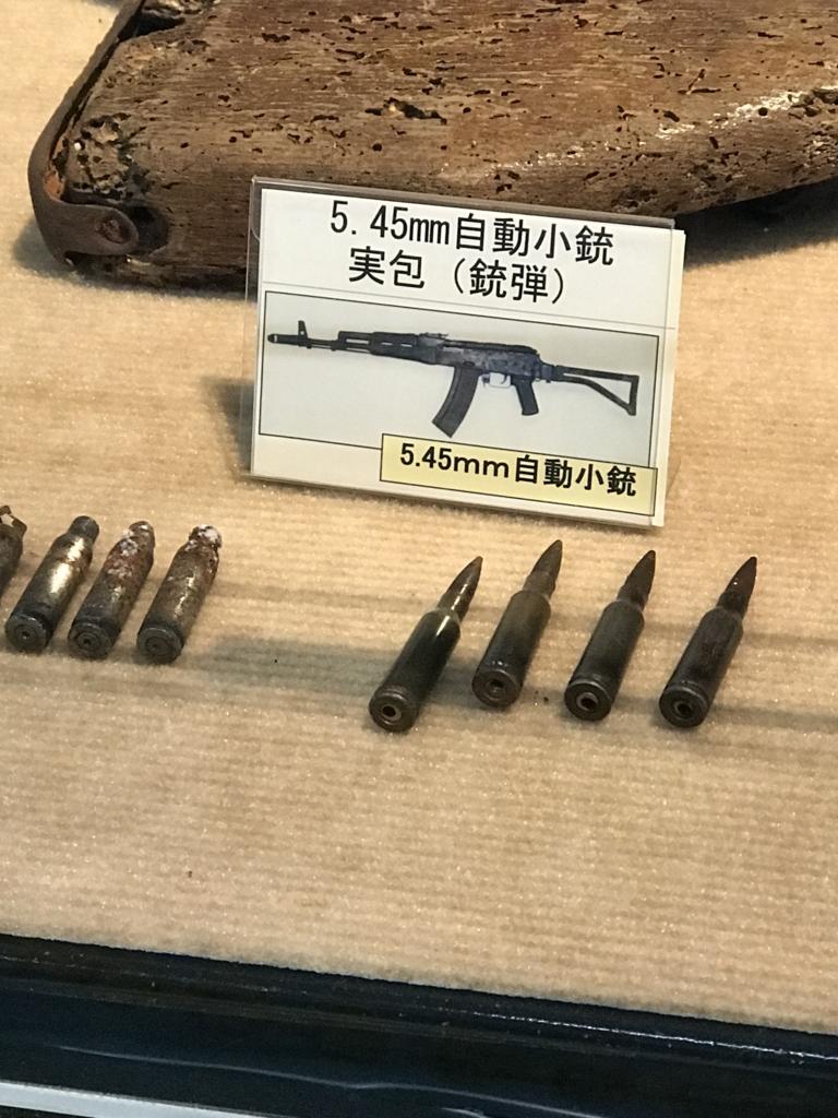 f:id:takahashi-ironworks:20180205113746j:plain