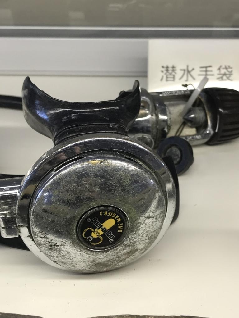 f:id:takahashi-ironworks:20180205114608j:plain