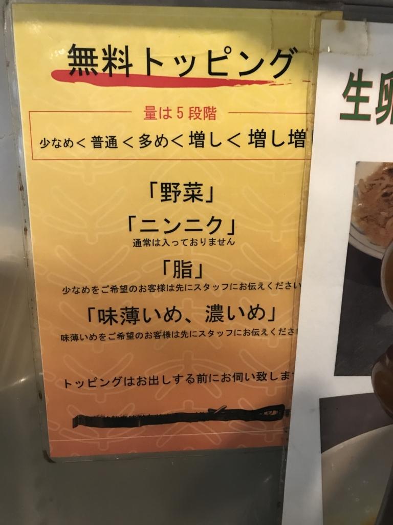 f:id:takahashi-ironworks:20180209124144j:plain