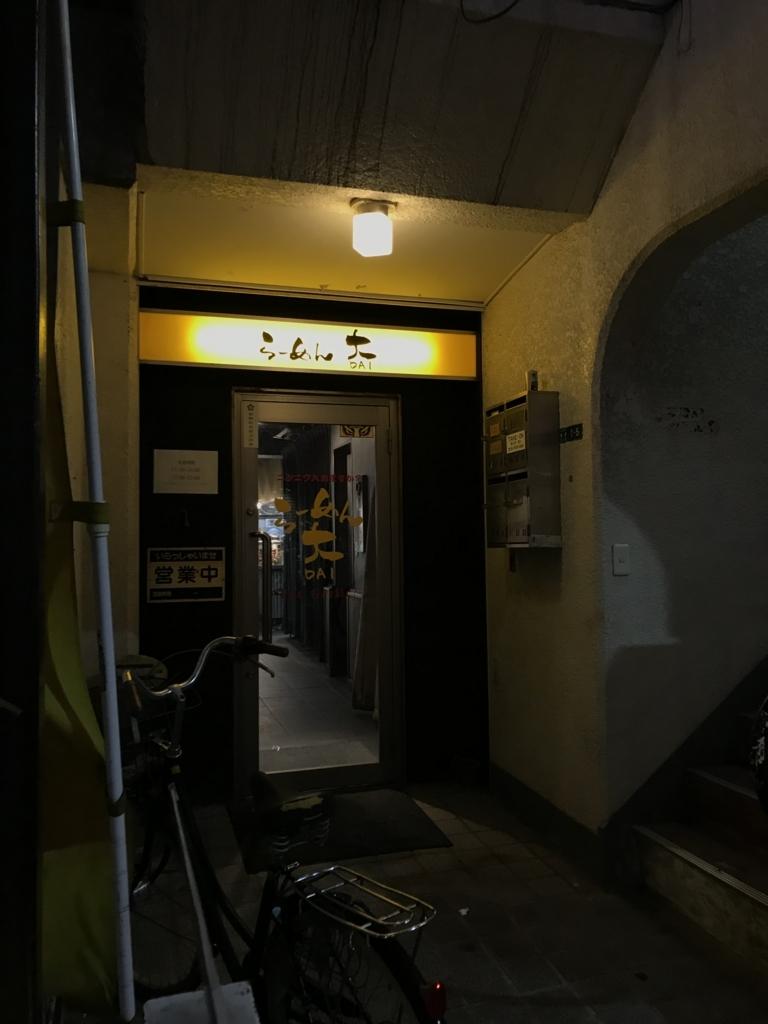 f:id:takahashi-ironworks:20180209141616j:plain
