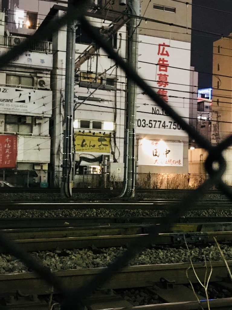 f:id:takahashi-ironworks:20180209154239j:plain