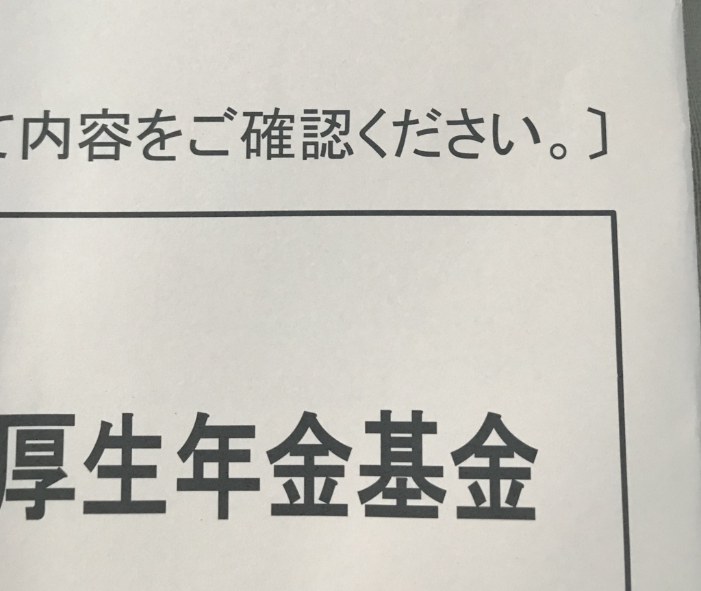 f:id:takahashi-ironworks:20180213084500j:plain