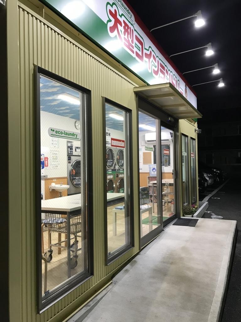 f:id:takahashi-ironworks:20180215113738j:plain