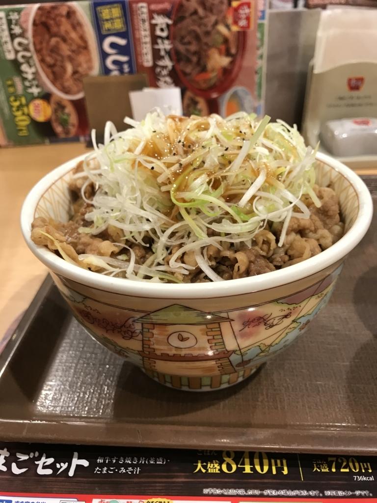 f:id:takahashi-ironworks:20180215114343j:plain