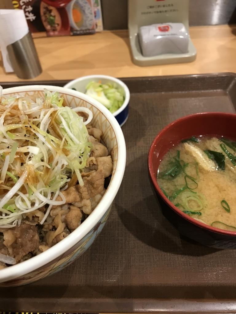 f:id:takahashi-ironworks:20180215114533j:plain