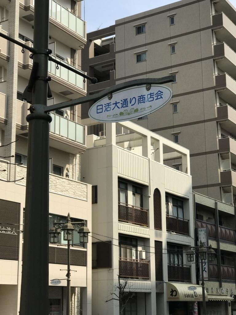f:id:takahashi-ironworks:20180228161155j:plain