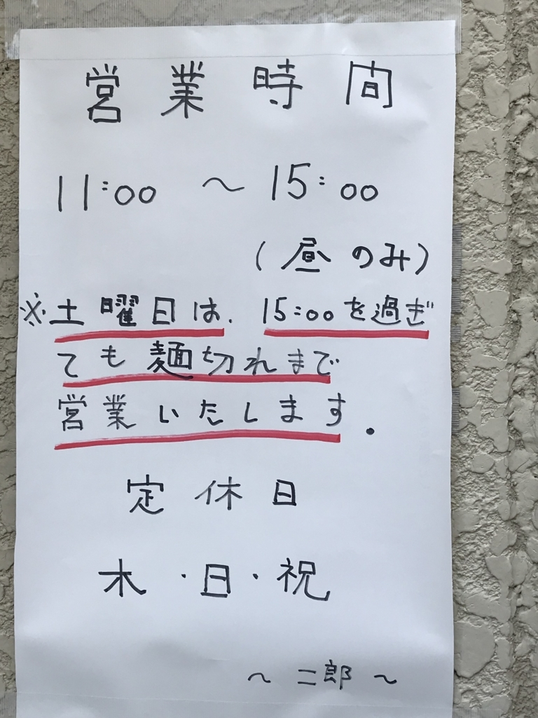 f:id:takahashi-ironworks:20180228161251j:plain