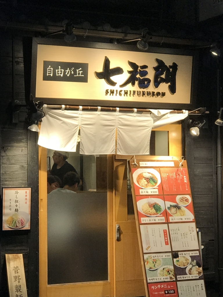 f:id:takahashi-ironworks:20180730153924j:plain