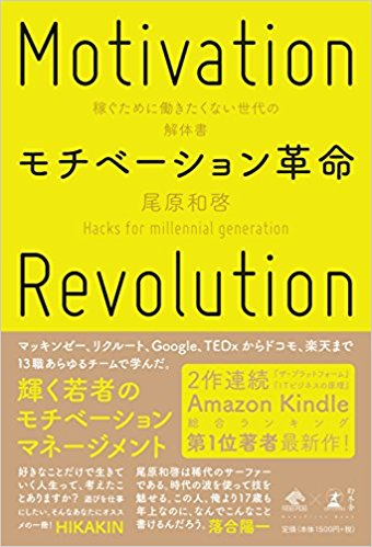 f:id:takahashi-kobe-2013:20170930235811j:plain