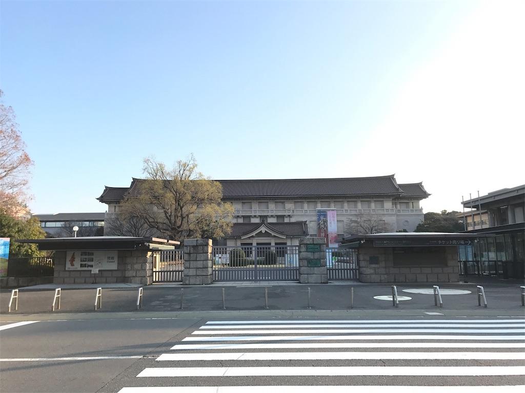 f:id:takahashi-real:20170402075515j:image