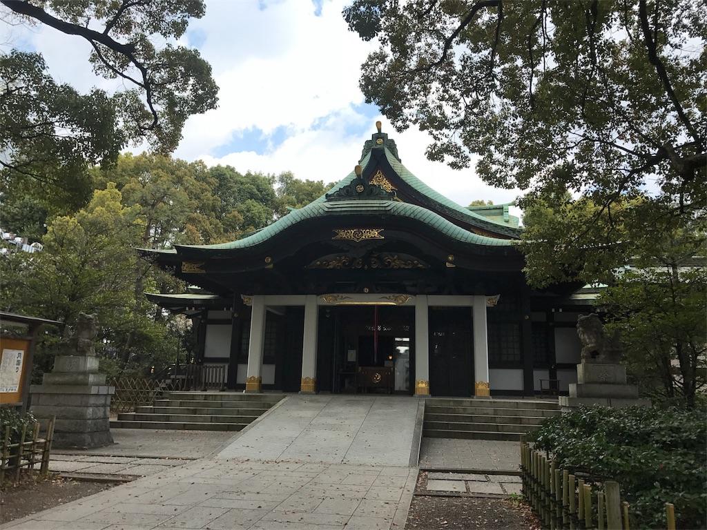 f:id:takahashi-real:20170413143149j:image