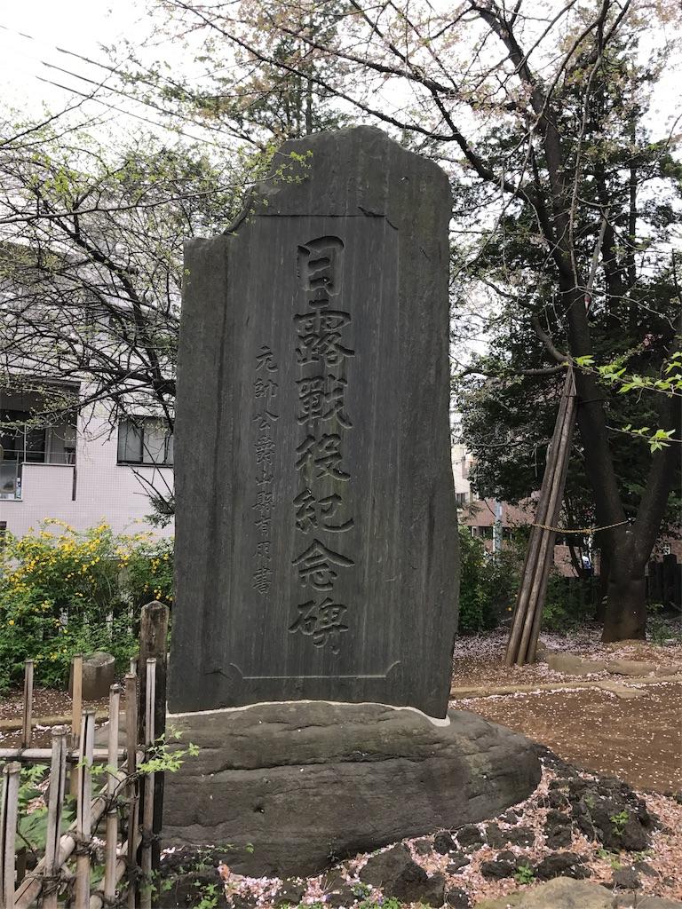 f:id:takahashi-real:20170415164917j:image