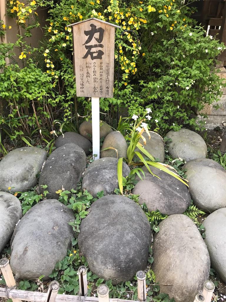 f:id:takahashi-real:20170416063925j:image