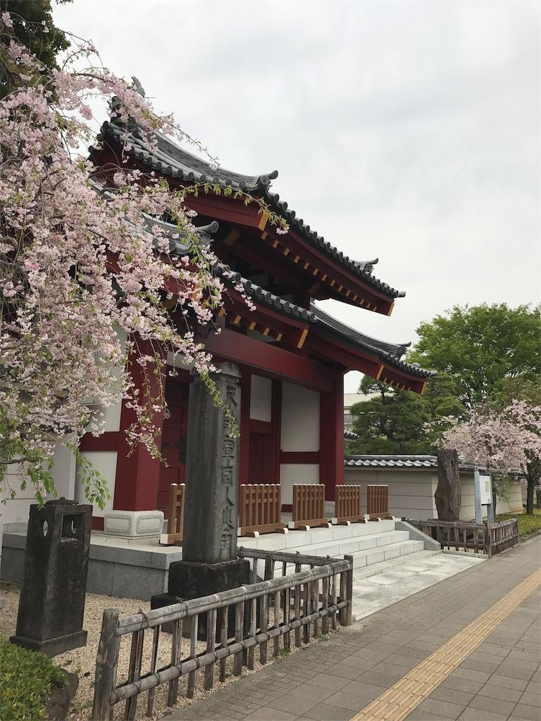 f:id:takahashi-real:20170417125707j:image
