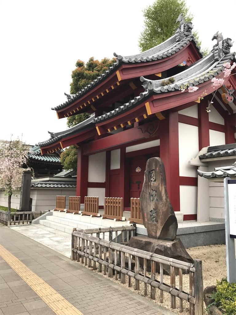 f:id:takahashi-real:20170417125721j:image