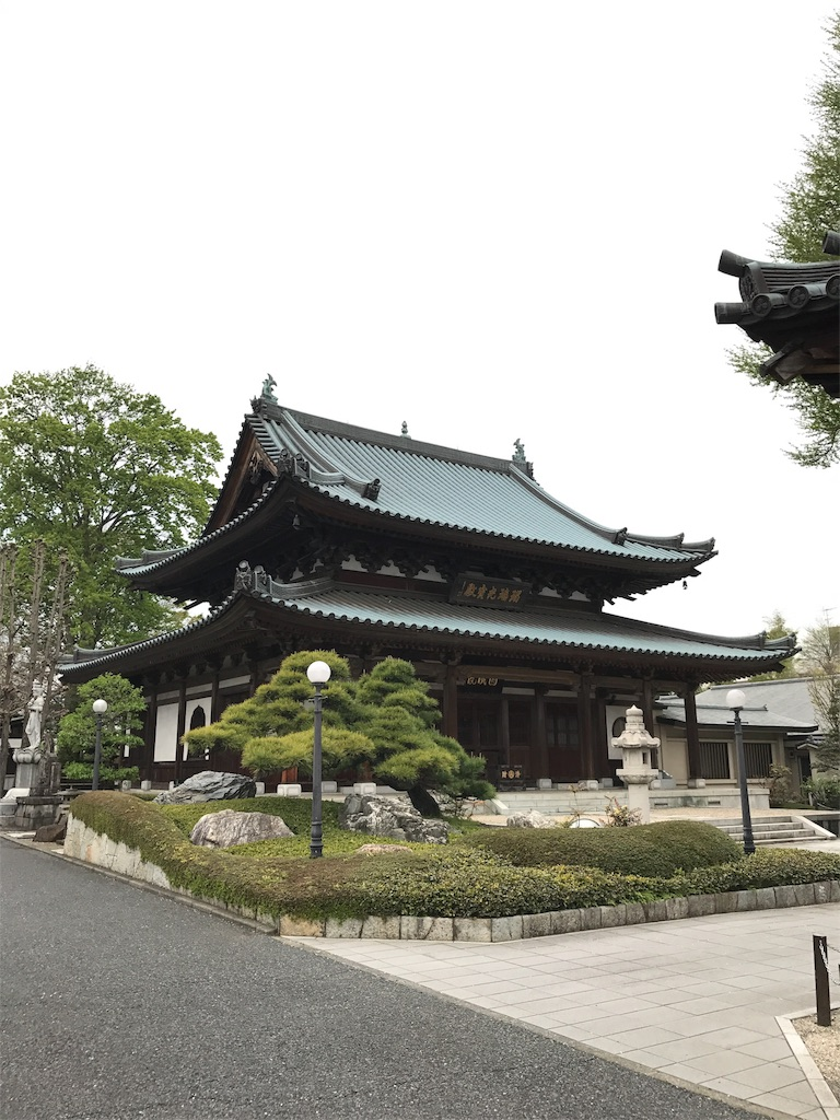 f:id:takahashi-real:20170417131941j:image