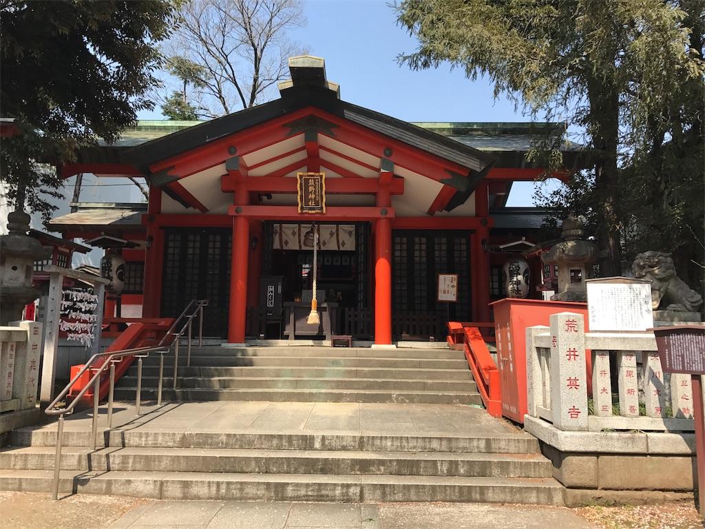 f:id:takahashi-real:20170417171107j:image