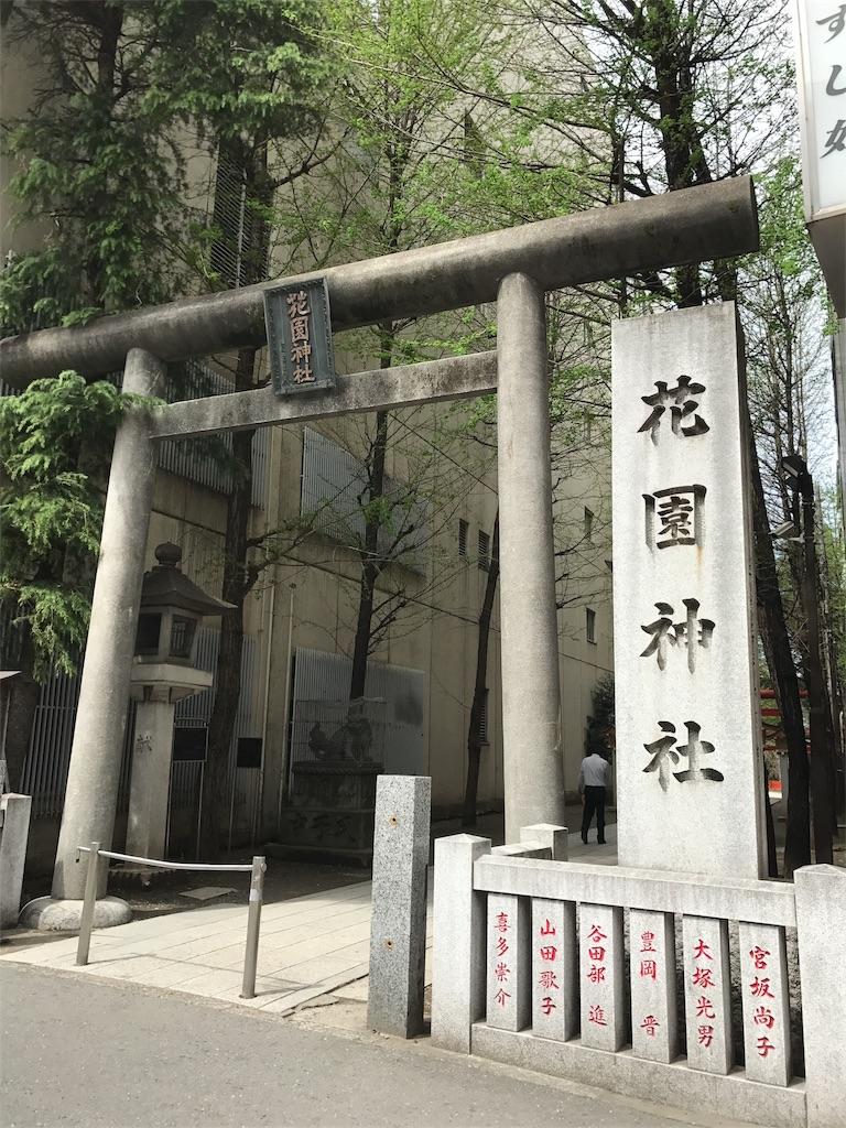 f:id:takahashi-real:20170418143944j:image