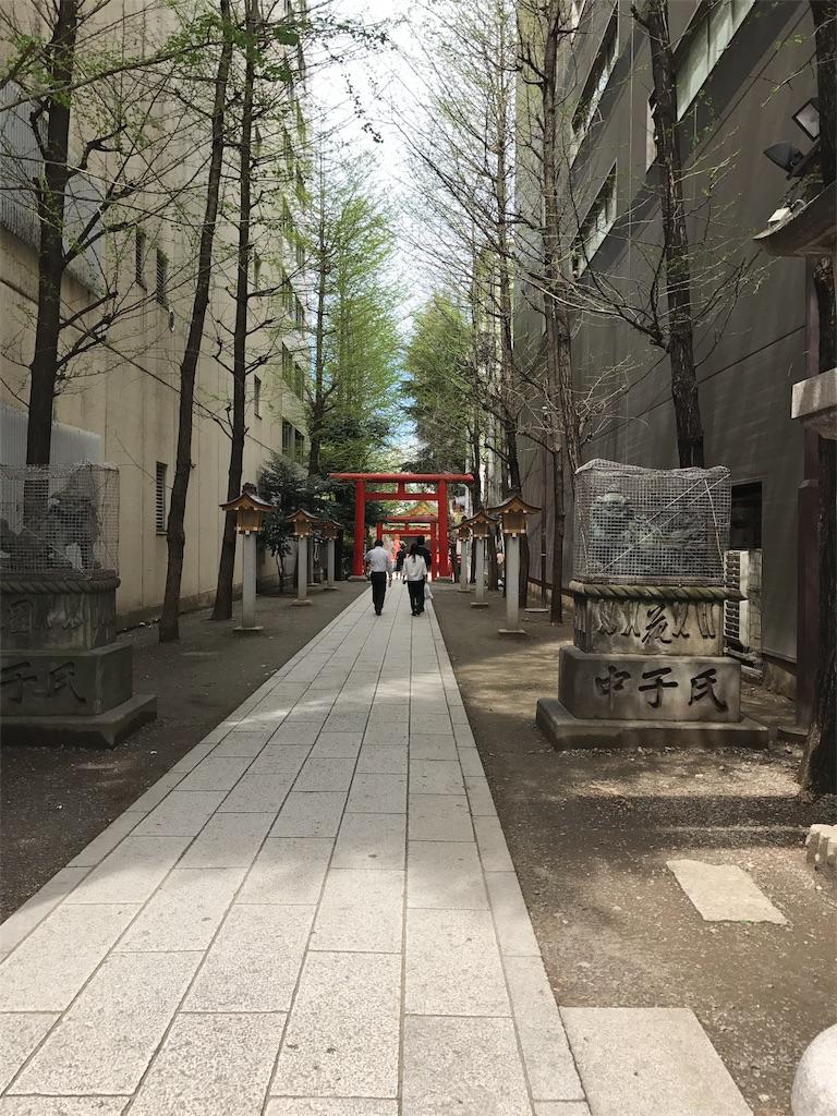 f:id:takahashi-real:20170418143955j:image