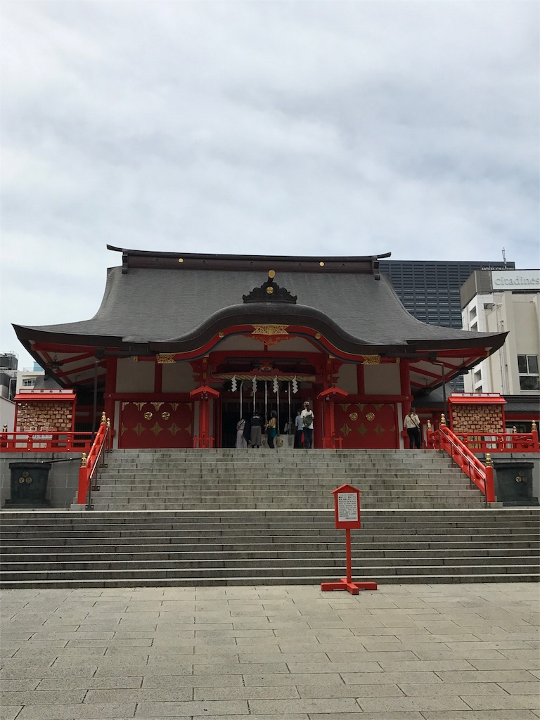 f:id:takahashi-real:20170418145901j:image