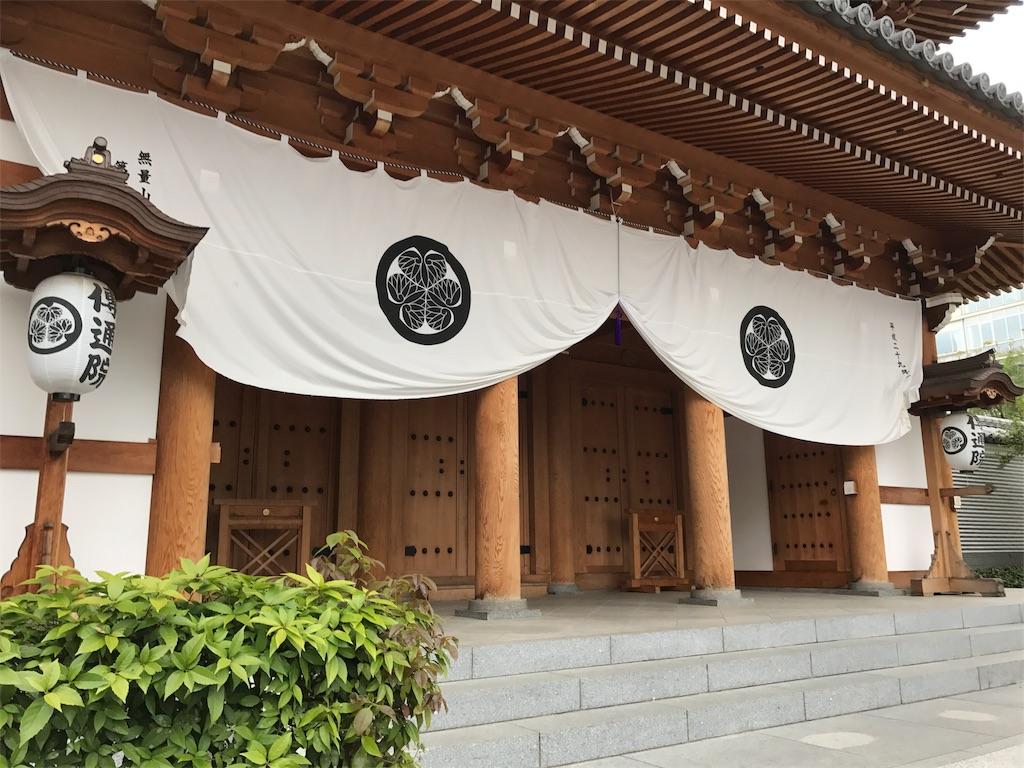 f:id:takahashi-real:20170422103904j:image