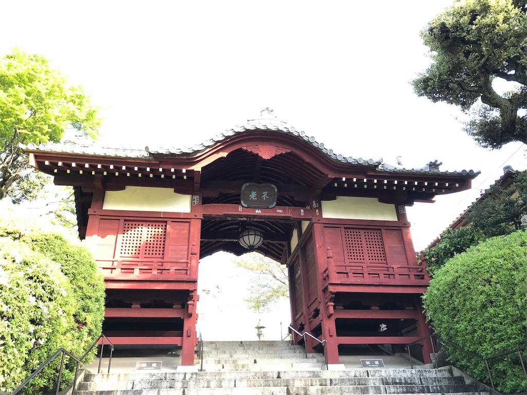 f:id:takahashi-real:20170423083454j:image