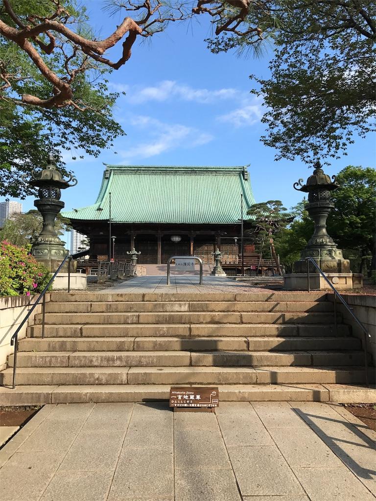 f:id:takahashi-real:20170423083503j:image