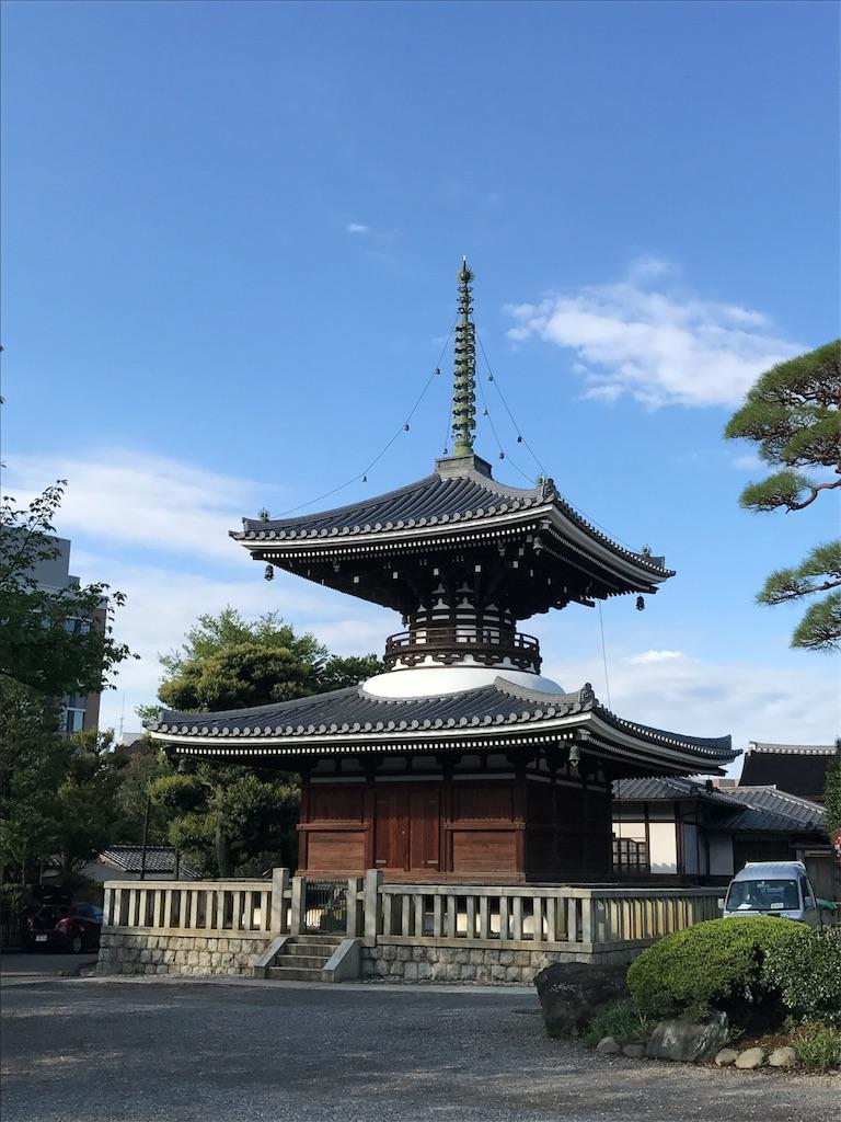f:id:takahashi-real:20170423083551j:image