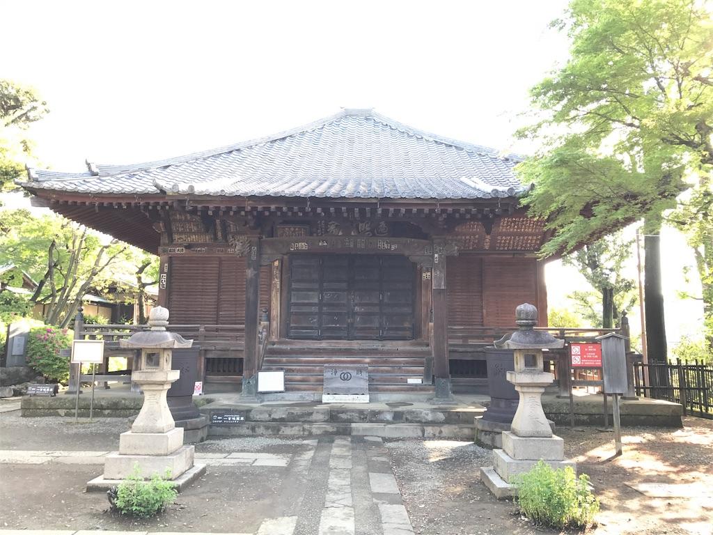 f:id:takahashi-real:20170423091919j:image