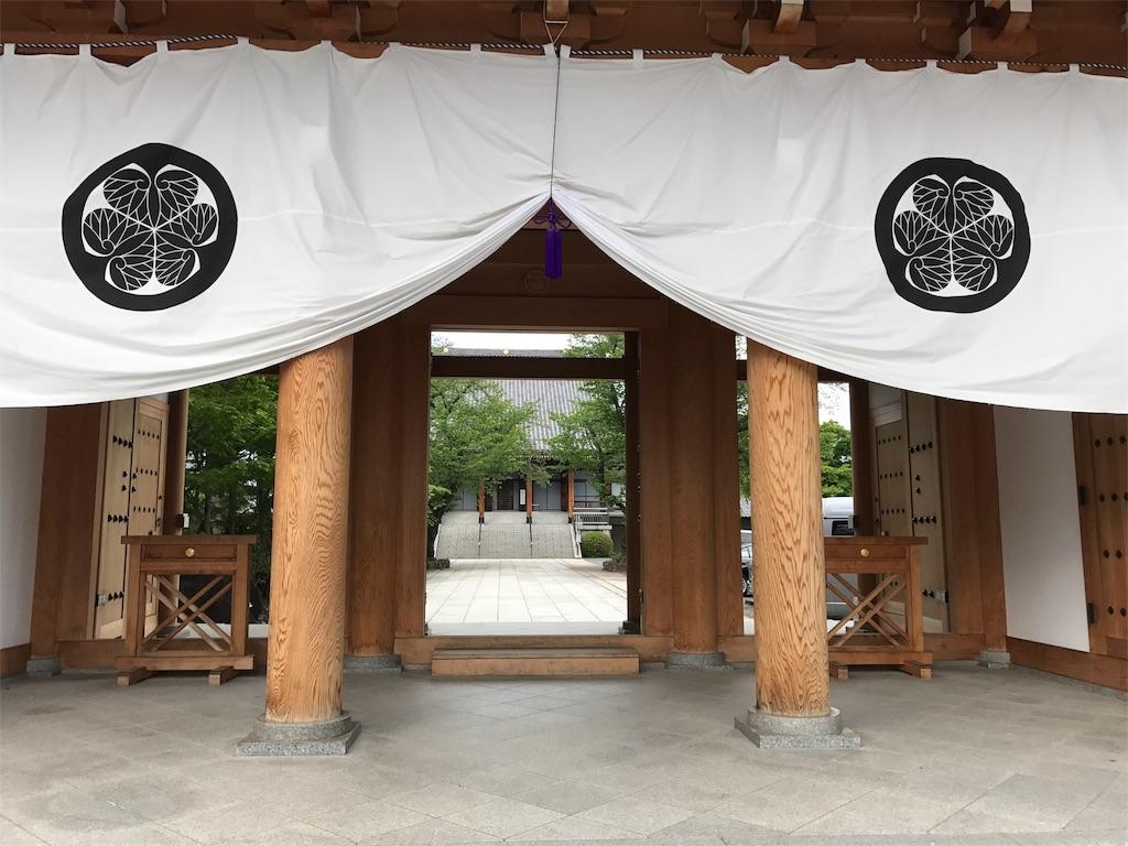 f:id:takahashi-real:20170429192608j:image