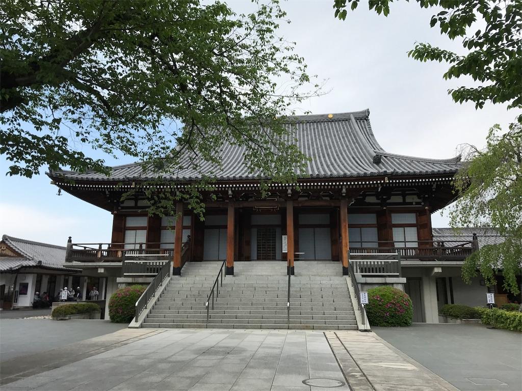 f:id:takahashi-real:20170429192639j:image
