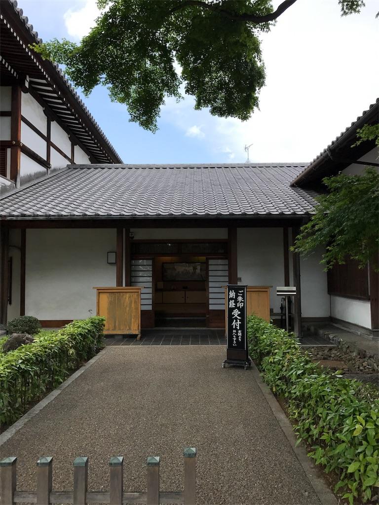 f:id:takahashi-real:20170429192712j:image
