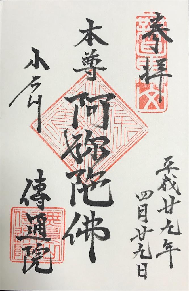 f:id:takahashi-real:20170429192728j:image