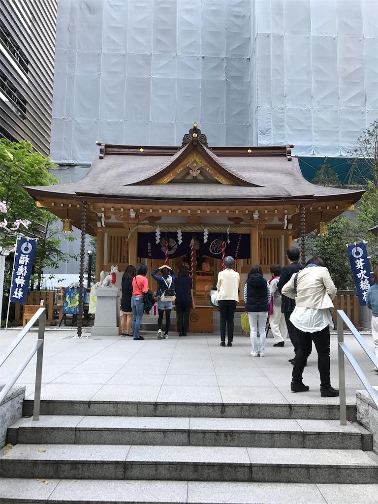 f:id:takahashi-real:20170429193303j:image