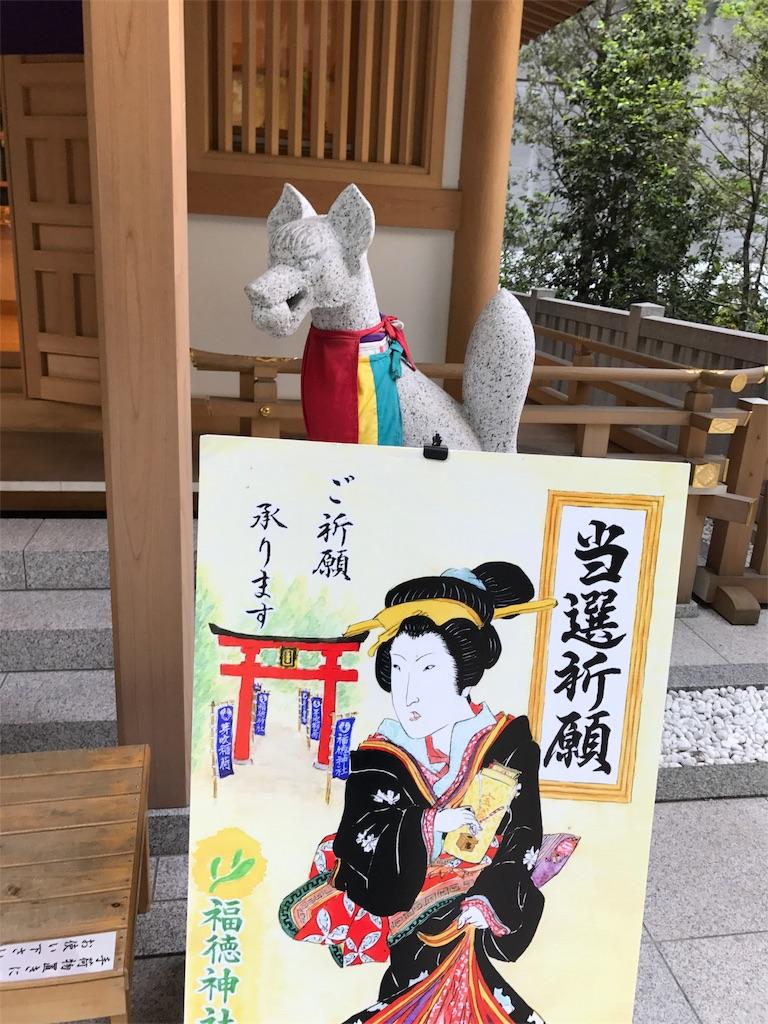 f:id:takahashi-real:20170429193315j:image